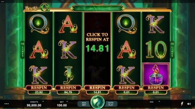 respins feature
